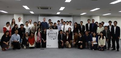 Tokyo Davos